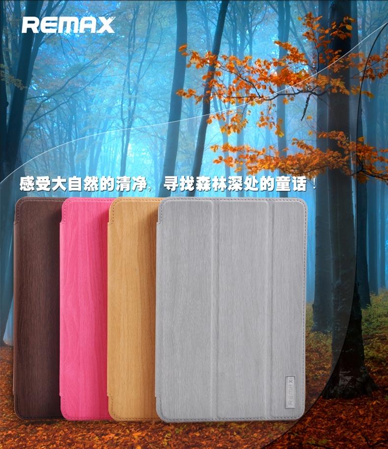 เคส iPad mini 1 / iPad mini 2 - Remax Wood