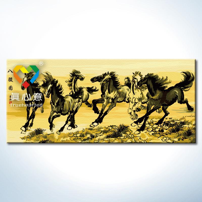 """TH003 ภาพระบายสีตามตัวเลข """"ม้าแปดตัวพู่กันจีน"""""""