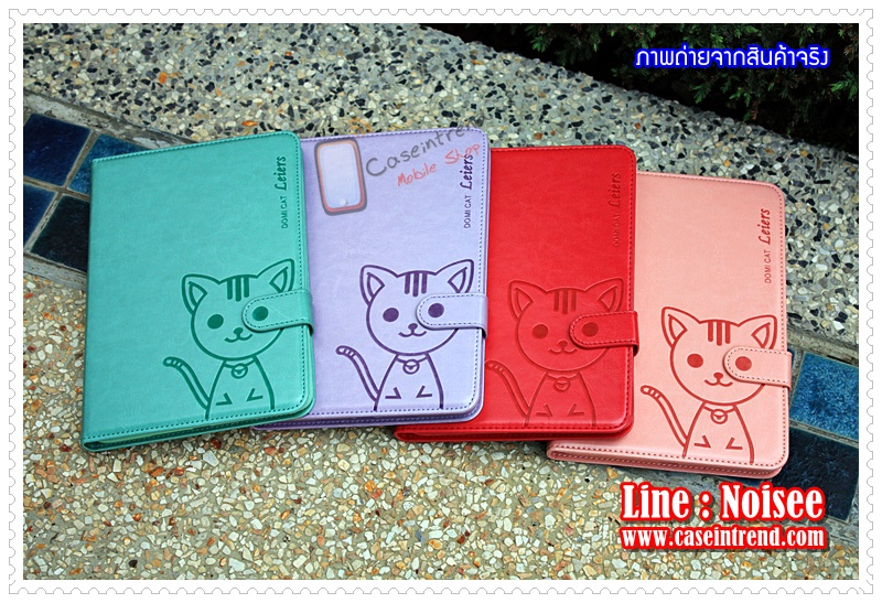เคส iPad mini 1/2/3 - Domicat