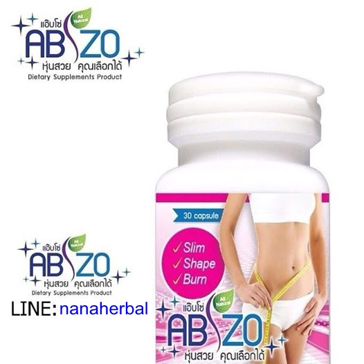 ABZO แอ๊บโซ่ ลดน้ำหนัก