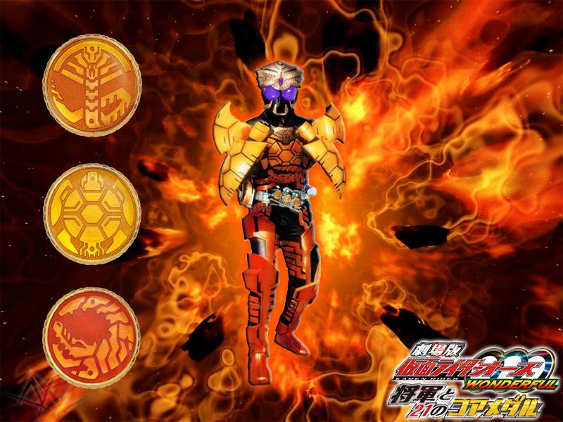 Kamen Rider Ooo Burakawani Burakawani comboKamen Rider Ooo Burakawani Logo