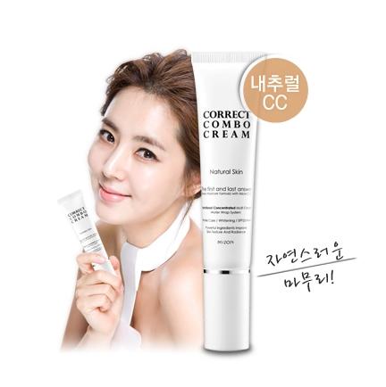 Correct Combo Cream 35g. (Natural Skin)