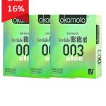 Okamoto Aloe ถุงยางอนามัย Zero Zero Three Aloeความหนา 0.03 มม. - (แพ็ค x 3 กล่อง) ให้ความบางพิเศษ เป็นแบรนด์ที่มียอดขายอันดับ 1 ในญี่ปุ่นเลยทีเดียว ให้คุณมั่นใจในคุณภาพได้เลย