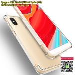 เคส Bumper TPU โปร่งใส (Xiaomi Redmi S2)
