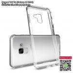 เคสกันกระแทก Bumper TPU Case (Galaxy A8 2018)