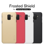 Nillkin Frosted Shield (Samsung Galaxy J6)