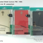 Nillkin Frosted Shield (Lenovo K80 / P90)