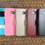 Flip Case รูดสไลด์รับสาย (Samsung Galaxy A7 2017)