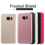 Nillkin Frosted Shield (Samsung Galaxy S7)