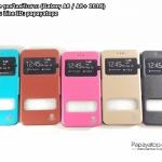 Flip Case รูดสไลด์รับสาย (Galaxy A8 2018)