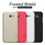 Nillkin Frosted Shield (Samsung Galaxy A5 2017)