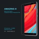 ฟิล์มกระจกนิรภัย 9H NILLKIN H+ (Xiaomi Redmi S2)