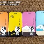 ฝาพับ DOZO Flip Case (Samsung Galaxy A5 2017)