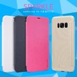 Nillkin Sparkle Leather (Samsung Galaxy S8 Plus)
