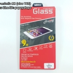 ฟิล์มกระจกนิรภัย 9H 2.5D (Vivo Y65)