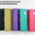 Roar Flip Case (Samsung Galaxy S7 Edge)