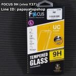 ฟิล์มกระจกนิรภัย 9H FOCUS (vivo Y37)