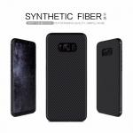 Nillkin Synthetic Fiber Case (Samsung Galaxy S8 Plus)