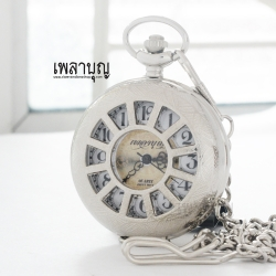 นาฬิกาถวายพระธรรมจักรฝาฉลุ ตัวเรือนสีเงิน ระบบถ่านควอทซ์ญี่ปุ่น (พร้อมส่ง)