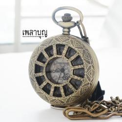 นาฬิกาถวายพระฝาฉลุลายธรรมจักร ตัวเรือนสีทองเหลืองวินเทน ระบบถ่านควอทซ์ญี่ปุ่น (พร้อมส่ง)