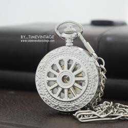 นาฬิกาถวายพระตัวเรือนลวดลายวงล้อธรรมจักรสีเงินเงาระบบไขลาน ไทยกนก ( พร้อมส่ง)