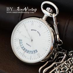 ***พรีออร์เดอร์***นาฬิกาพกควอทซ์หน้าเปลื่อยสีเงินแบรนด์MOUNT ROYAL