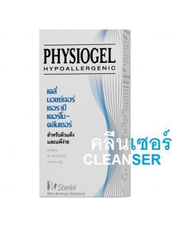 PHYSIOGEL Daily Moisture Therapy Cleanser 500 ml ฟิสิโอเจล เดลี่ มอยซ์เจอร์ เธอราปี คลีนเซอร์ ขนาด 500 มล. ผลิตภัณฑ์ทำความสะอาดผิวหน้า สำหรับผิวแห้งและผิวบอบบางแพ้ง่าย อ่อนโยน ด้วยค่า pH ที่สมดุลกับผิว ปราศจากสบู่