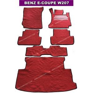 พรมดักฝุ่นไวนิล BENZ E-COUPE W207 สีแดงขอบดำ (6 ชิ้น) +แผ่นปูท้ายรถ สวยงาม เข้ารูป100% เหยียบนุ่มสบายเท้า ดักฝุ่น ดักทราย กันน้ำ ได้ดีที่สุด...ส่งฟรี