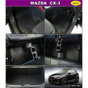 พรมกระดุมเม็ดเล็ก MAZDA CX-3 สีดำด้ายแดง เต็มคัน+แผ่นปูท้าย+ปิดเบาะ เข้ารูป100%