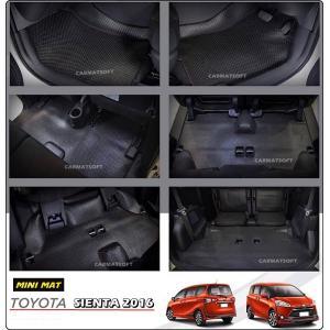 ยางปูพื้นรถยนต์ SIENTA รุ่น กระดุมเม็ดเล็ก PVC 100% สีดำ เต็มคัน