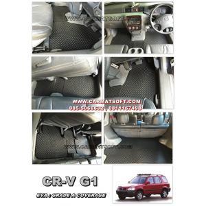 พรมปูพื้นรถยนต์ CR-V G1 ลายกระดุม สีดำ เต็มคัน เข้ารูป100% (พื้นหลังเรียบ+ตีนตุ๊กแก)