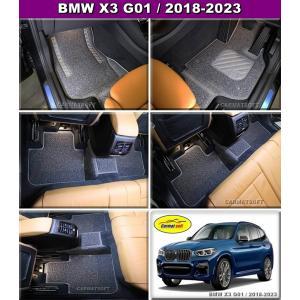 พรมดักฝุ่นไวนิลรีดขอบ BMW X3 G01 ปี2018 สีเทา เข้ารูป100%