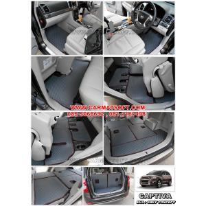พรมปูพื้นรถยนต์ NEW CAPTIVA ลายกระดุม สีเทาขอบดำด้ายแดง เต็มคัน เข้ารูป100% (พื้นหลังเรียบ+ตีนตุ๊กแก)