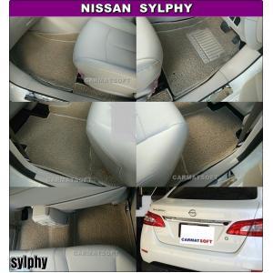 พรมดักฝุ่นไวนิล NISSAN SYLPHY รุ่น VINYL MAT สีครีม (เต็มคัน)