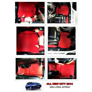 พรมปูพื้นรถยนต์ ALL NEW CITY 2014 ลายกระดุม สีแดงขอบดำ เต็มคัน เข้ารูป100% (พื้นหลังเรียบ+ตีนตุ๊กแก)