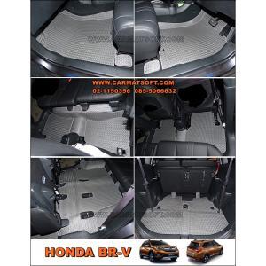 พรมปูพื้นรถยนต์ HONDA BR-V ลายธนู สีเทา เต็มคัน 17 ชิ้น เข้ารูป 100%