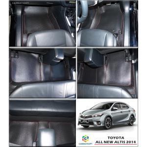 ยางปูพื้นรถยนต์ALL NEW ALTIS 2014 รุ่น minimat กระดุมเม็ดเล็ก สีดำด้ายแดง เต็มคัน สวยงาม ทนทานที่สุด