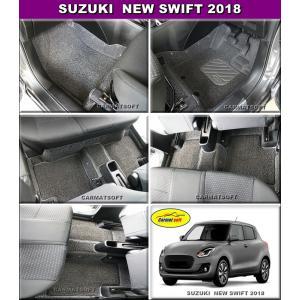 พรมดักฝุ่นไวนิลรีดขอบ NEW SWIFT 2018 สีเทา เข้ารูป100%