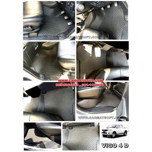 พรมปูพื้นรถยนต์ VIGO 4D ลายกระดุม สีดำ เต็มคัน เข้ารูป100% (พื้นหลังเรียบ+ตีนตุ๊กแก)