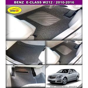 พรมดักฝุ่นไวนิลรีดขอบ BENZ E-CLASS W212 ปี10-16 สีเทา เข้ารูป100%