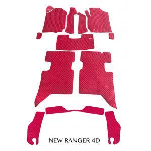 พรมปูพื้นรถยนต์ NEW RENGER 4 DOOR กระดุม สีแดง เต็มคัน เข้ารูป100% (พื้นหลังเรียบ+กันสึก)