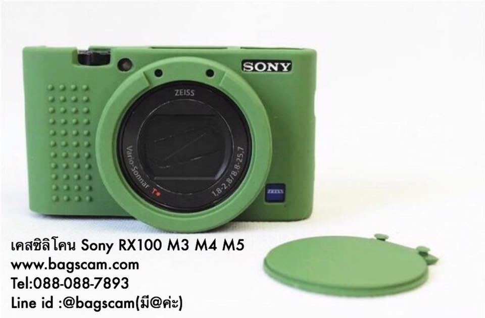 Silicone case Sony RX100M5 RX100M4 RX100M3