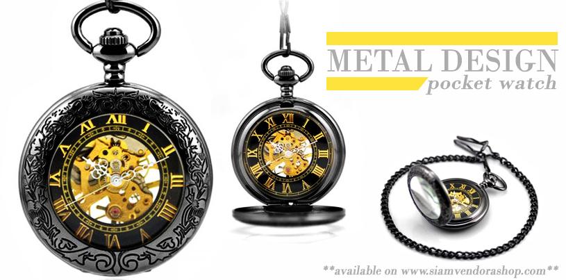 นาฬิกาพกไขลานยุโรปสมัยรัชกาลที่5