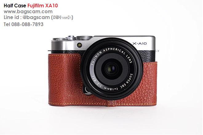 เคสกล้อง FUJIFILM XA10