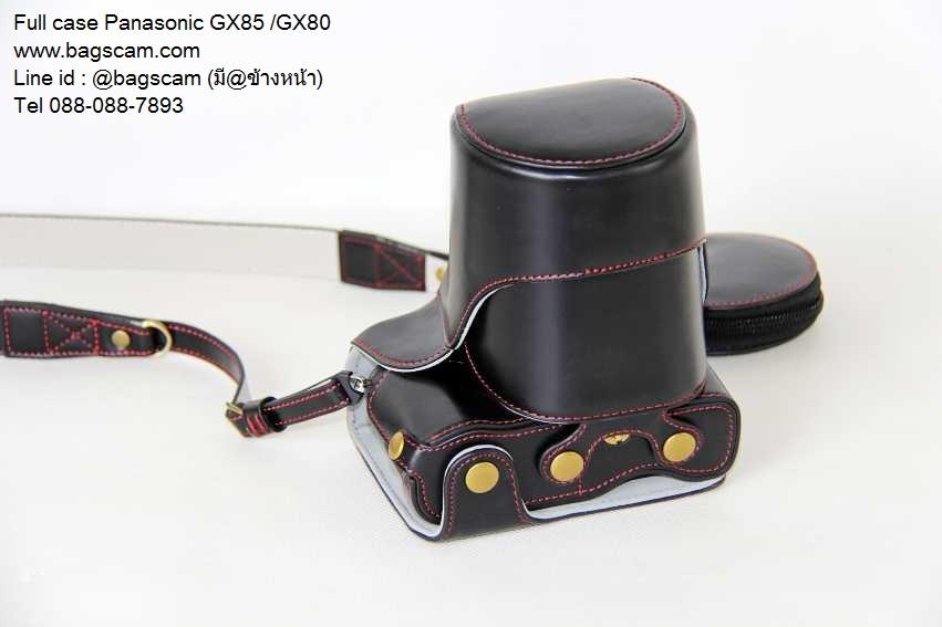 เคสกล้องPanasonic GX85