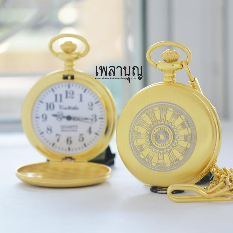 นาฬิกาธรรมจักร สำหรับถวายพระ นาฬิกาถวายพระสีทองระบบถ่านควอทซ์ (สั่งทำ)
