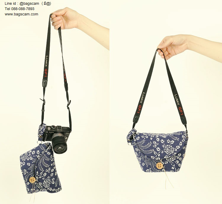 insert small bag A003
