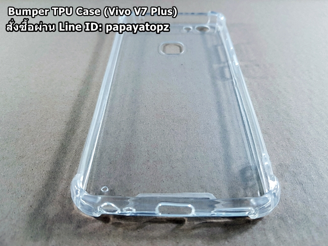 Bumper TPU Case (Vivo V7 Plus)
