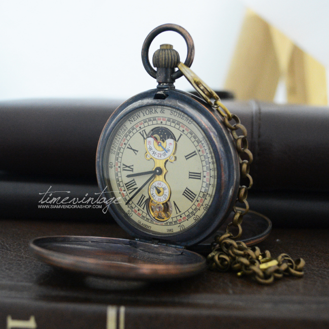 นาฬิกาพกโบราณ