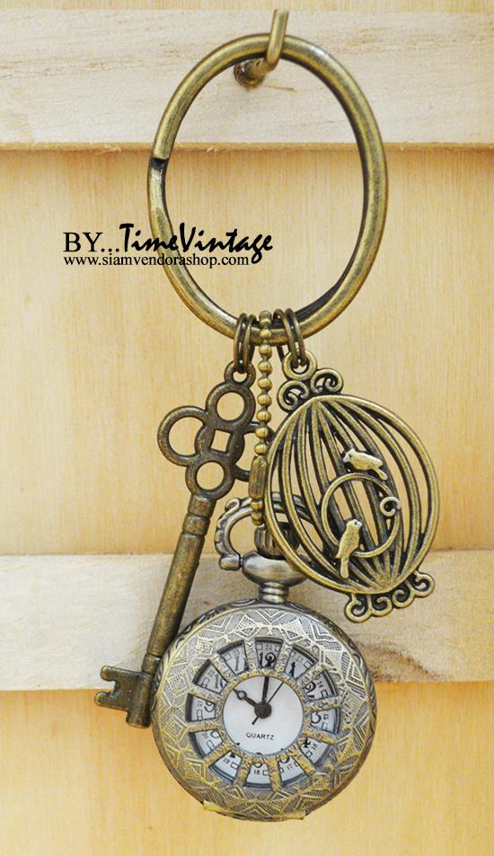 นาฬิกาพวงกุญแจวินเทจสีทองเหลือง ดีไซต์ Mini Birds Cage